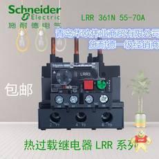 LRR361N-55-70A