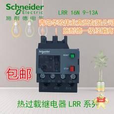 LRR16N-9-13A