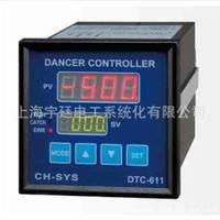 江苏供应台湾企宏简易动力卷取、放料高速张力控制系统DTC-611