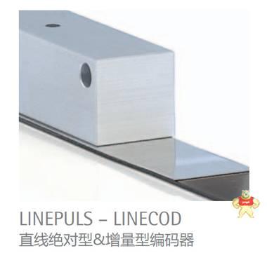 欧洲莱卡(LIKA)中国区总代理-直线位移传感器SME51-L-1 SME11,SME51,SMI2,线性位移传感器