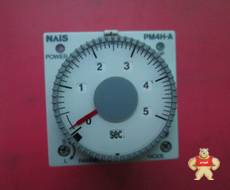 PM4HA-H-AC240VSW