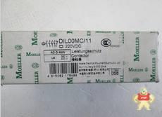 DIL00MC/11