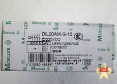 DILOOAM-G-10