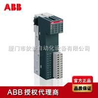 ABB I/O 模块 AI562 ABB授权代理商 厦门市狄豪自动化设备有限公司