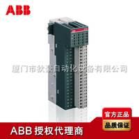 ABB I/O 模块 AI561 ABB授权代理商 厦门市狄豪自动化设备有限公司