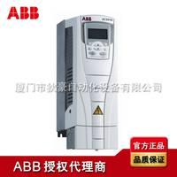 ABB变频器 ACS510-01-290A-4 授权代理商ABB原装现货 质量保证
