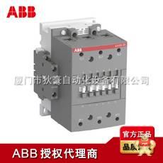 AX95-30-11