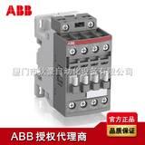 AF16-30-01 ABB接触器 ABB授权代理商原装现货