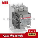 AF140-30-11 ABB接触器 ABB授权代理商原装现货