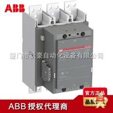 AF1250-30-11*100-250V