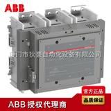 AF2050-30-11 ABB接触器 ABB授权代理商原装现货