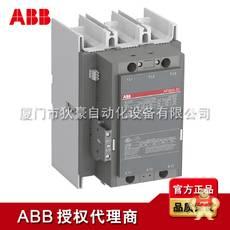 AF460-30-11*100-250V