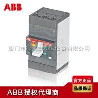 ABB 塑壳断路器 T1N160 TMD40/500 FFC 4P 代理原装现货