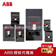 T4N250 PR222DS/P-LSIG R160 FFCL 3P