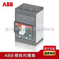 ABB Tmax塑壳断路器 T2S160 TMD20/500 FFCL 3P 代理商原装现货