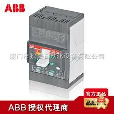 T2H160 PR221DS-LSI R63 PMP 4P