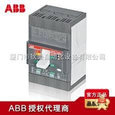 T2L160 TMD125/1250 FFCL 3P