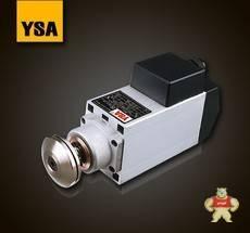YSA-H314