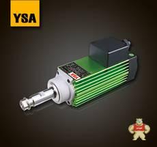 YSA-H350