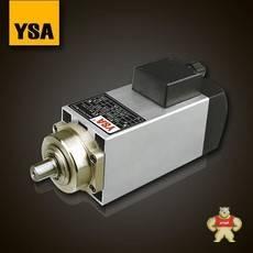 YSA-H414