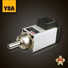 YSA-H495