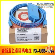 FX-USB-AW