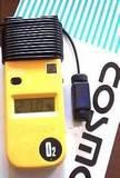 XO-326ALA氧气浓度检测仪XO326ALA【图片 参数】