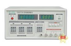 TH-2773A