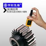 高精度齿轮硬度计 便携里氏硬度计LM330 洛氏彩屏硬度计