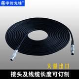 (雷莫)LMEO头连接线5M 超声波连接线 接线端子 超声波传感器