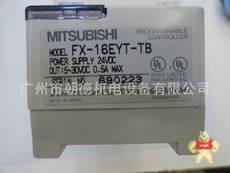 FX-16EYT-TB