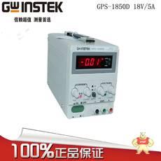 GPS-1850D