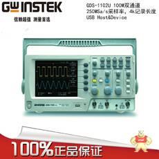 GDS-1102-U