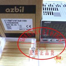 C15MTV0TA0100