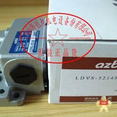 LDVS-5214S