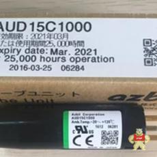 AUD15C1000