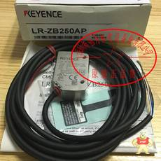 LR-ZB250AP