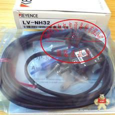 LV-NH32