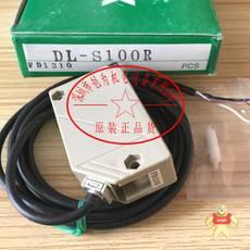 DL-S100R