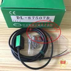 DL-S7507D