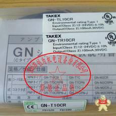 GN-T10CR