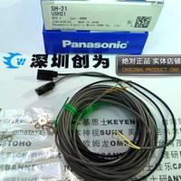 日本松下Panasonic光电开关SH-21E,全新原装现货