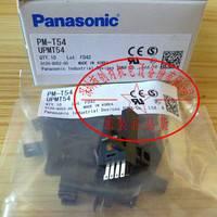 日本松下Panasonic光电开关PM-T54 全新原装现货