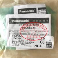 日本松下Panasonic光电传感器EX-13EA,EX-13EAD,EX-13EP,全新原装现货