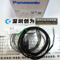 日本松下Panasonic光电开关PM-F44 全新原装现货