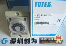 H3Y-30S-220V