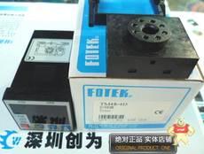 TM48-4D