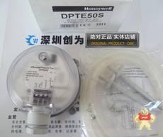 DPTE50S