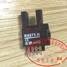 RX675-N