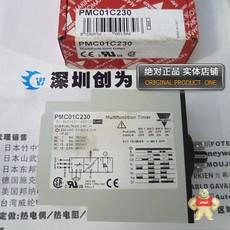 PMC01C230